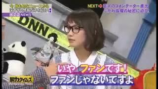 吉岡里帆も好きになるかもね。