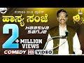Haasya Sanje - Gangavathi B Pranesh Comedy - Gadag (samuhika Vivaha) video