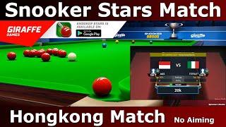 Snooker Stars Match - Hongkong Match - No Aiming - Indonesia VS Italiy screenshot 2