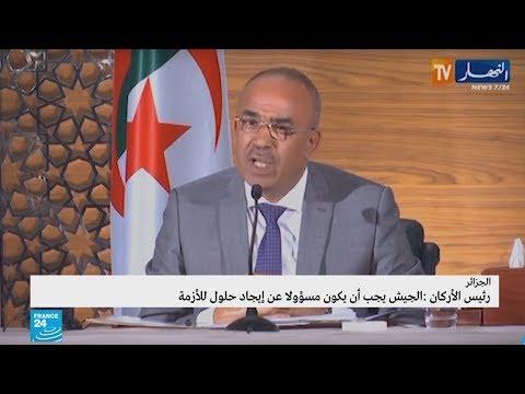بوتفليقة: -الشعب الجزائري هو الذي سيقرر الدستور من خلال استفتاء-  - نشر قبل 5 ساعة