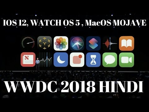 Apple WWDC 2018 keynote in 14 minutes( Hindi)