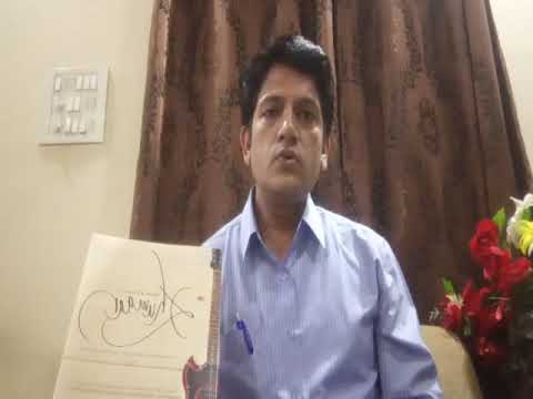 Nitin Dubey, Indore speaks about Bipin R Pandit and his book Khumaar