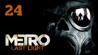 Прохождение Metro: Last Light — Часть 24: Сад: Босс: Медведица (Хранитель леса) / Принуждение к миру