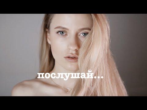 история жизни одной девушки...