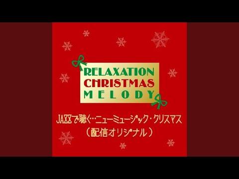 Merry Christmas ga