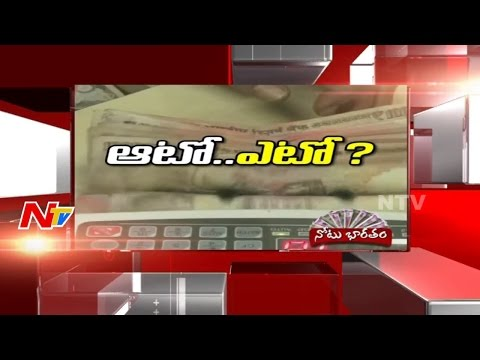 Will Automobile Industry Recover From Demonetisation Impact? || Focus || Part 3 || NTV
