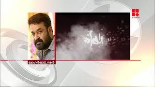 Odiyan | Mohanlal | News Night | Reporter_Live