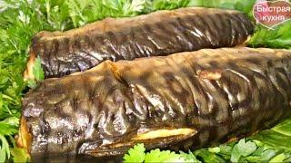 Скумбрия запечённая в Аэрогриле. Золотая рыбка.
