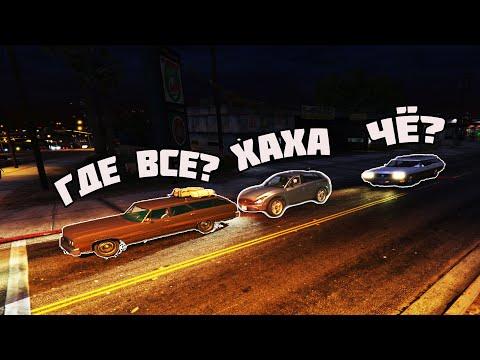 GTA 5 ГОРОДСКАЯ МАСКИРОВКА   СДЕЛАЛ ГЕНИАЛЬНЫЙ МУВ И ОБМАНУЛ ПАЦАНОВ
