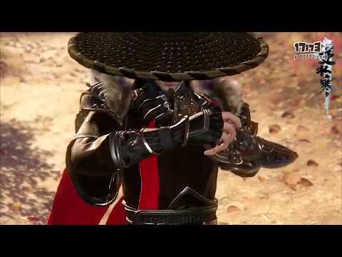 Justice - Next Gen Martial Art MMO