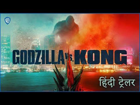 Godzilla vs. Kong – Official Hindi Trailer