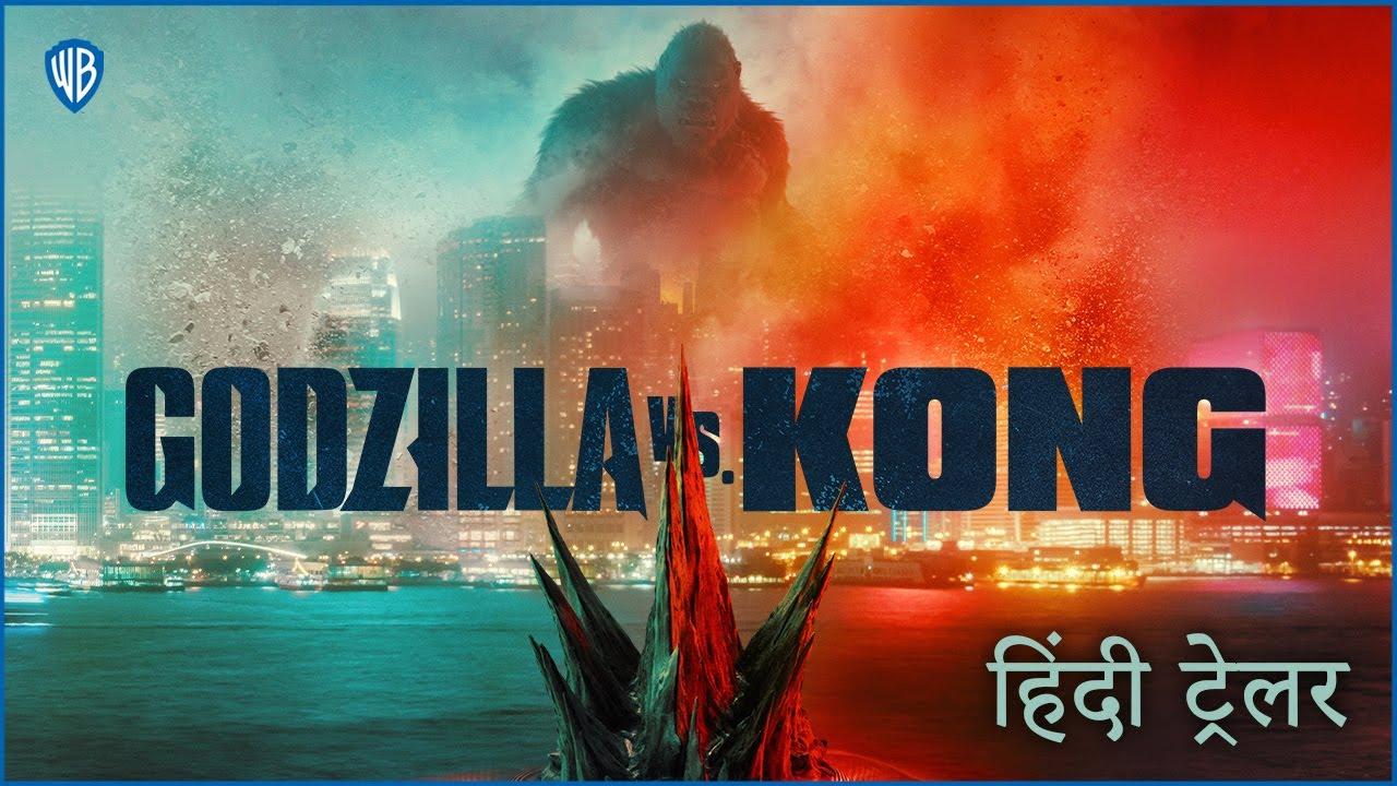 Download Godzilla vs. Kong – Official Hindi Trailer