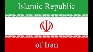 P&R | Islamic Republic of Iran | Episode I | Dawn of a New Iran