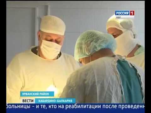 В ЦРБ г. Нарткала приступили к эндопротезированию суставов