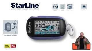видео Подключение автосигнализации StarLine В62 Dialog Flex