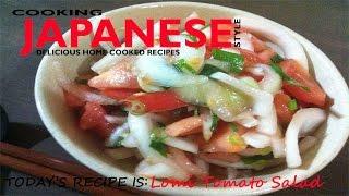 How To Make Lomi Lomi Tomato Salad