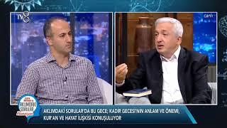 Kur'an'da Kadir Gecesi - Prof.Dr. Mehmet Okuyan