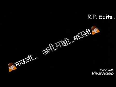 Ekvira aai whats aap status song