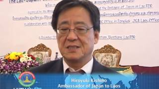 Lao NEWS on LNTV: The Lao government will promote  foreign direct investment with Japan 12/3/2014