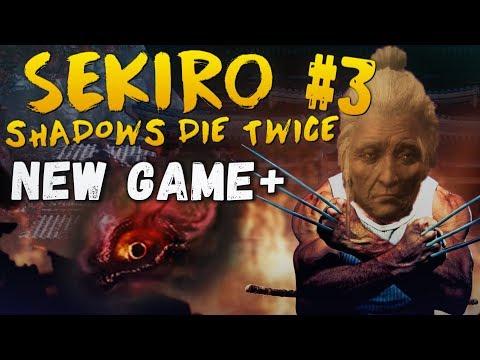 Секрет простого убийства Госпожи Бабочки и Яростный Бык в Новой Игре+ [Sekiro NG+ #3]