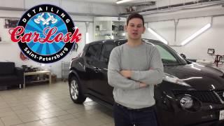 Detailing by Carlosk Nissan Juke(Небольшое видео о нашей работе, критика приветствуется - пишите комментарии что вы хотите увидеть или услыш..., 2016-11-12T11:31:16.000Z)