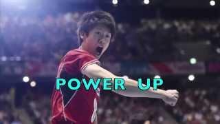 Yuki Ishikawa 石川祐希 part 1 - FIVB 2015 World Cup Japan vs Canada Men's Volleyball Highlights
