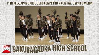 Sakuragaoka High School - Central Japan Division Winners All Japan Dance Competition
