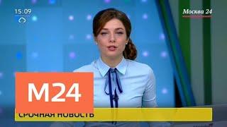 В Москве осудили членов ИГ за подготовку терактов - Москва 24