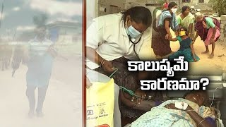 West Godavari records 27 cases of mystery illness