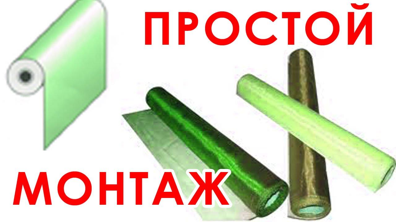 Жалюзи, рулонные шторы можно заказать по выгодной цене в интернет магазине ozon. Ru. Товары из раздела жалюзи, рулонные шторы снабжены подробными отзывами и фотоматериалами.