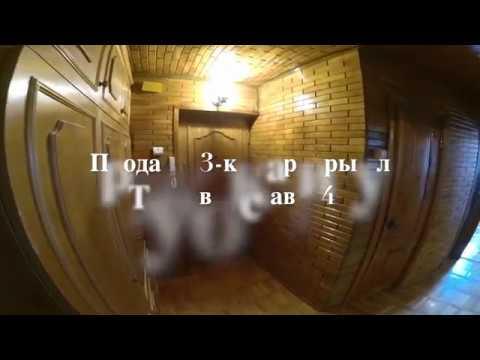 Продажа 3-к квартиры г. Краснодар ул.Трудовой славы 42. купить квартиру в Краснодаре