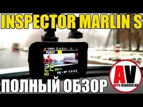 INSPECTOR MARLIN S. Полный обзор и мой отзыв