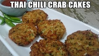 Thai Chili Crab Cake Recipe