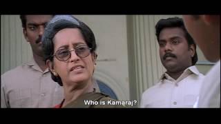 Kamaraj - Trailer