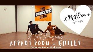 Appadipodu Song Dance | Gilli | Tamil choreography| Featuring Simran Sivakumar | Workshop