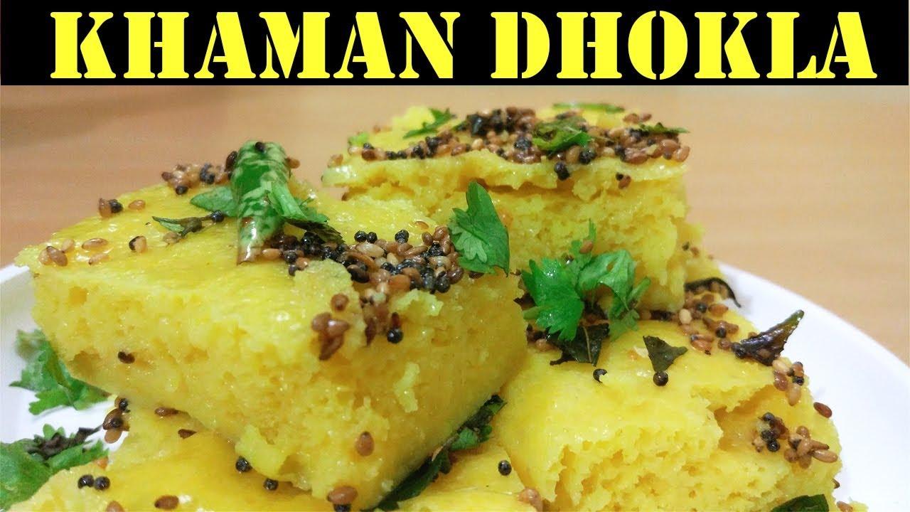 How to make dhokla khaman dhokla recipe khaman recipe indian how to make dhokla khaman dhokla recipe khaman recipe indian recipes jain food forumfinder Images