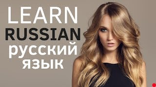 Learn Russian While You Sleep 😴 Daily Life In Russian 💤 Russian Conversation (8 Hours)