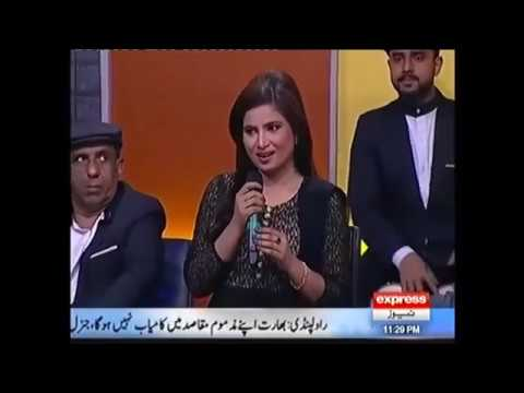 Madam Noor Jehan's beautiful song Kehnde Ne Naina by Saima Mumtaz
