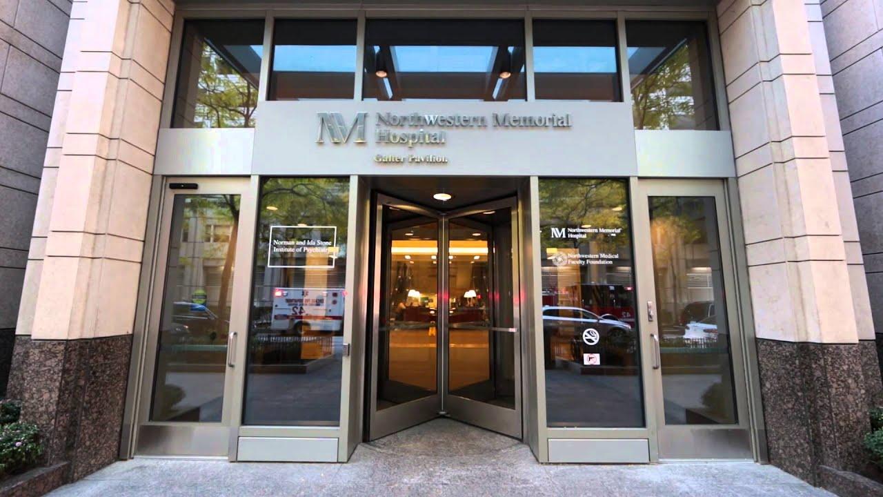 Emergency Room Northwestern Memorial Hospital