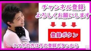 美人で可愛い本郷理華ちゃんの全日本フリーでの演技です。 残念ながら表...