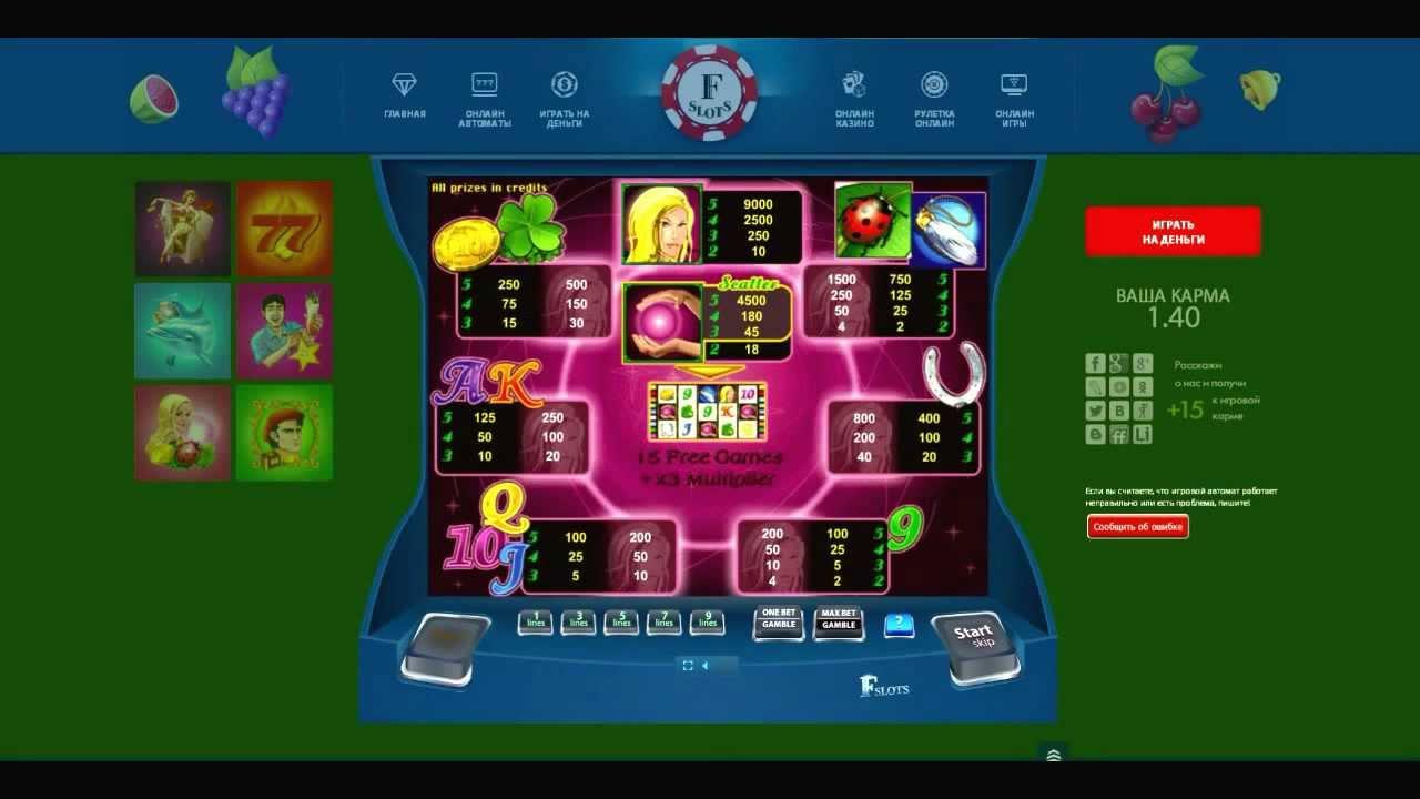 Игры на пк азартные