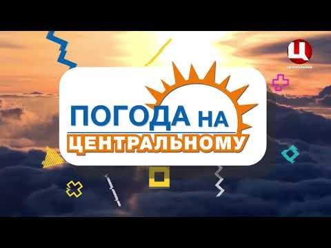 mistotvpoltava: Погода на 13.10.2019