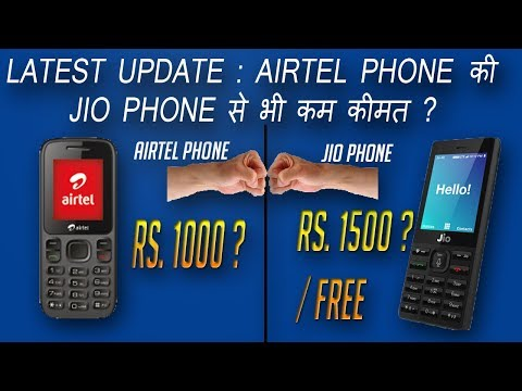 Airtel Phone hua Jio Phone se bhi sasta
