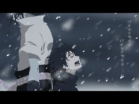 Naruto - Sadness and Sorrow (UniDaCorn Remix)