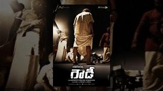 Rowdy Telugu Full Movie | Mohan Babu, Jayasudha | Drama-Action | Latest Upload 2016