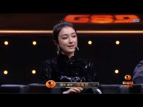 【功守道】  刘承羽谈功守道:之于女生很重要 streaming vf