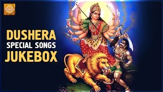 Dussehra Special Songs Jukebox | Durga Maa Dasara Devotional Songs | DevotionalTV