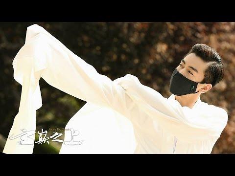 Trailer mới phim Phía trên đỉnh mây (Trần Hiểu, Viên San San)
