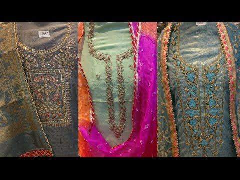 2019 boutique suit collections| बिल्कुल नए डिज़ाइनो की भरमार एक ही जगह पर  |urban hill