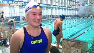 Соревнования по плаванию 24 01 20